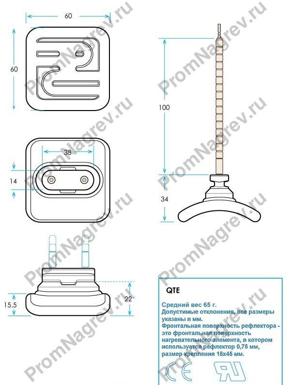 Чертеж электрического инфракрасного излучателя керамического QTE 150 Вт и 250 Вт, 60x60x34 мм