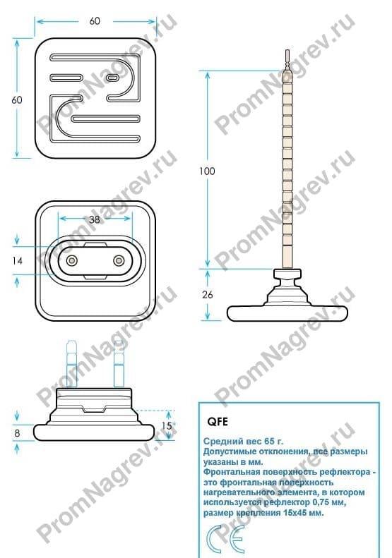 Чертеж нагревателя инфракрасного излучения керамического плоского QFE 125 Вт  и 250 Вт, 60x60x26 мм