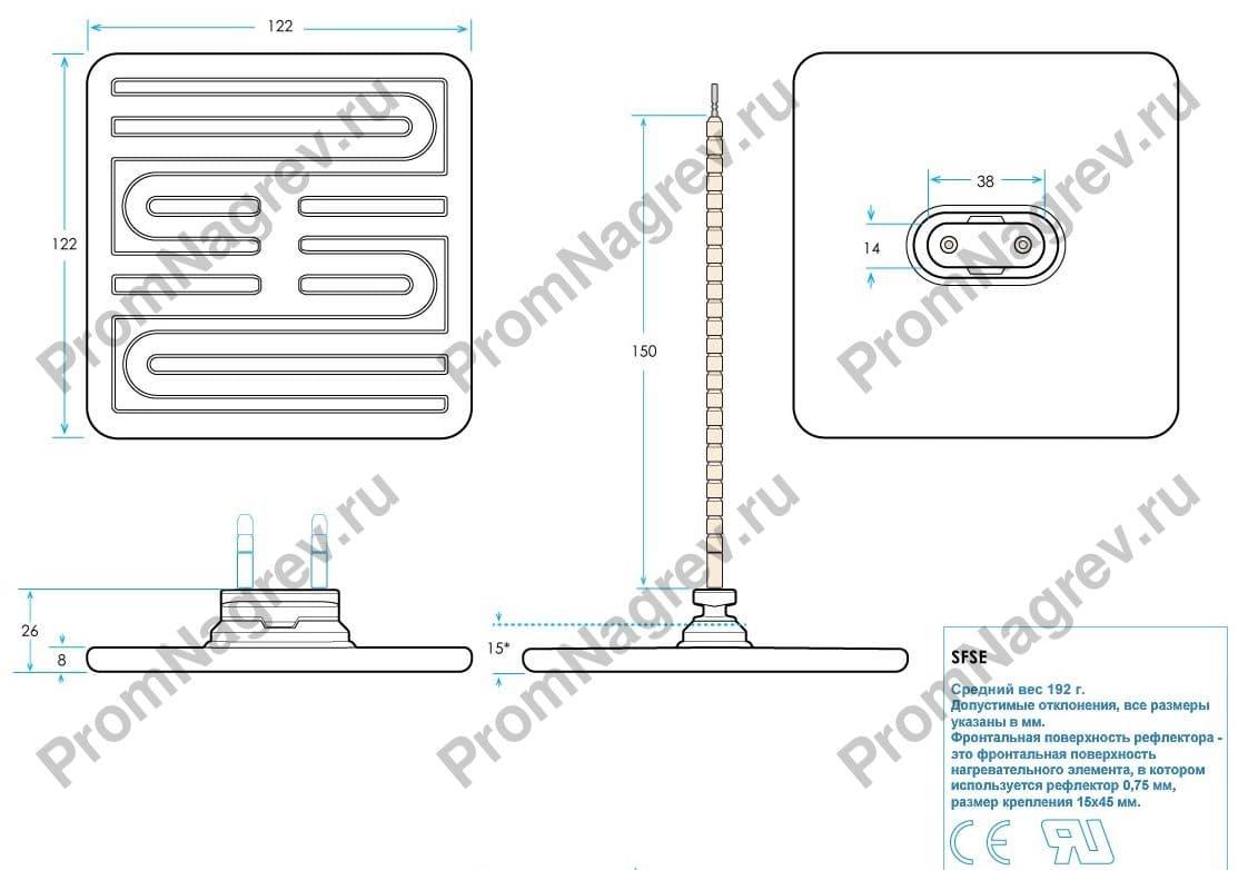 Чертеж ИК нагревательный элемент керамический плоский SFSE 250 - 1000 Вт, 122x122x26 мм