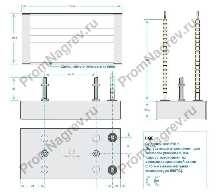 Чертеж кварцевого излучателя кассеты HQE 150 - 500 Вт, 123.5x62.5  мм