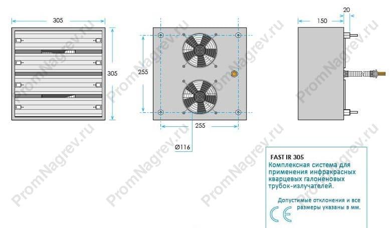 Чертеж FastIr 305 модуль для галогеновых излучателей 305x305 мм