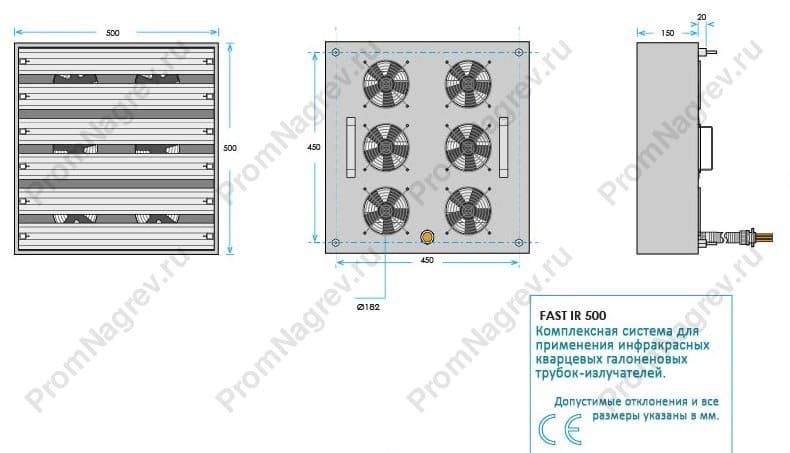 Чертеж FastIr 500 модуля для галогеновых излучателей 500x500 мм