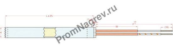 Отвод с колпачком диаметром от 6,5 до 25 мм, тип T2