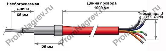 Спиральный тэн с навитием 2,2x4,2 мм