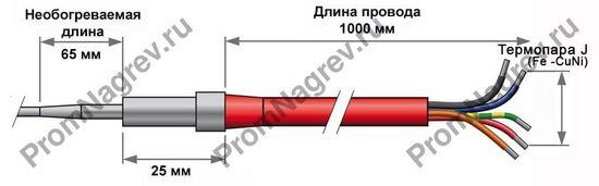 Навитый горячеканальный ТЭН 2,2x4,2 мм