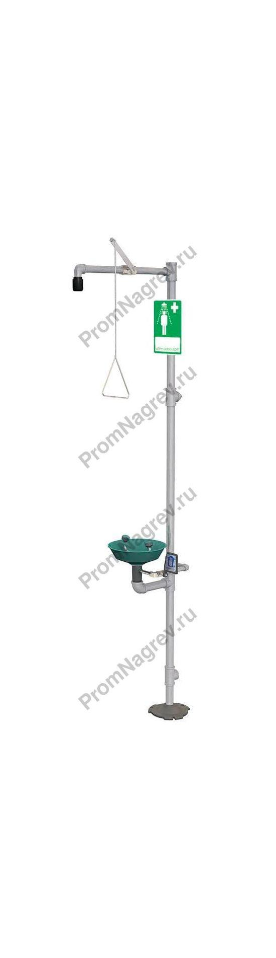 Аварийный душ для глаз и тела, G 1902, с пластиковым резервуаром