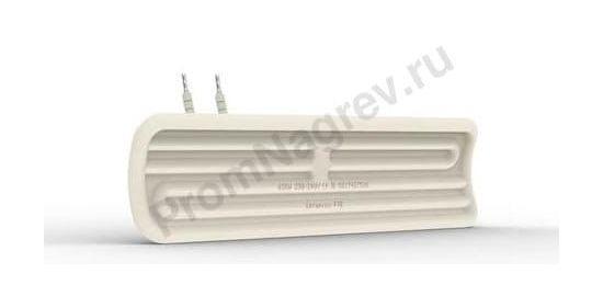 Инфракрасный нагреватель керамический вогнутый FTE 150 - 1000 Вт, 245x60x34 мм