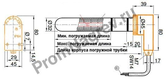Эскиз погружного тэна мини серии UKQ для гальванических ванн диаметр 32 мм, защитная трубка из кварцевого стекла от 200 мм до 800 мм , мощность до 2000 Вт