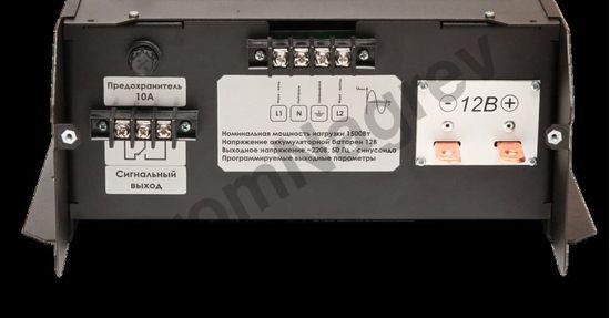Инвертор DC-AC с зарядным устройством, 12В/1500Вт