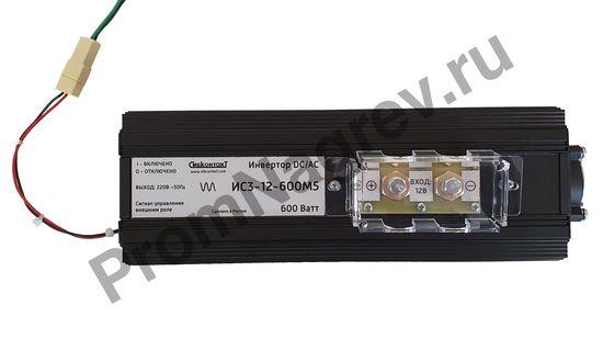 Инвертор, преобразователь напряжения DC/AC, 12В/220В, 600Вт