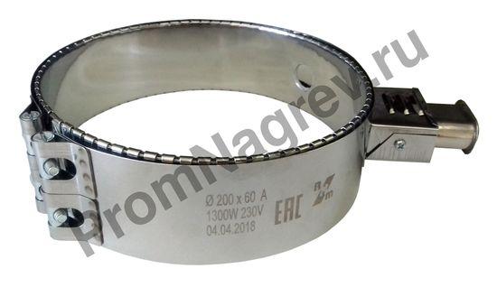 Миканитовый нагревательный элемент 1300 Вт/ 230 В