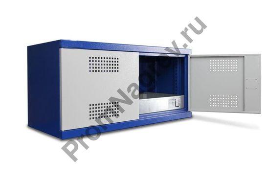 Подвесной мини-шкаф для химикатов, с шириной 1000 мм, CS 100