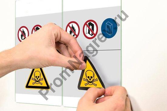 поставку включена система маркировки (в т.ч. и знаки опасности). Это, как и раздельные полки и отсеки позволяет организовать удобное и понятное хранение токсичных веществ по видам.