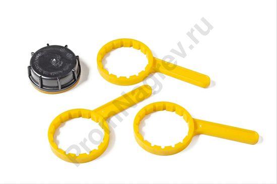 Накидной ключ пластиковый DN70 для винтовой крышки канистры DIN70, комплект 3 штуки