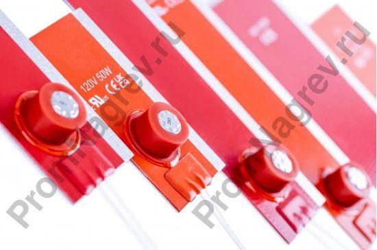 Силиконовый нагреватель для электрошкафов 50x125 мм, 50 Вт/240 В, провод 500 мм