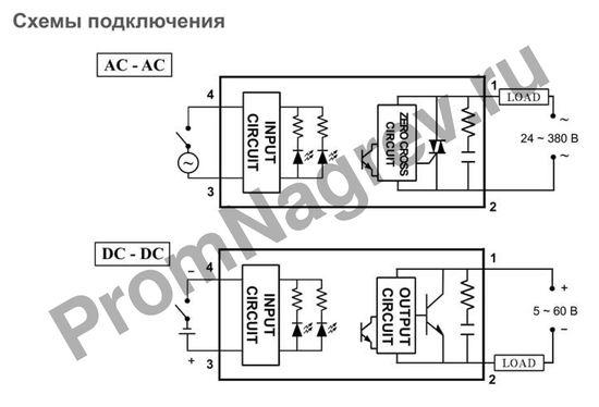 SSR-K однофазное реле тип AC-AC, схема подключения