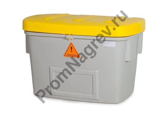 Набор сорбентов на случай аварии, который может поглатить более семиста литров вещества.
