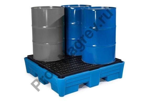 Поддон, предназначенный для хранения различных видов опасных веществ, решётка и корпус из пластика (РЕ).