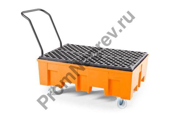 Передвижной пластиковый поддон с решёткой (PE), базовая серия, вместимость две бочки.