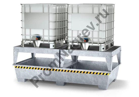 Поддон из оцинкованной стали на две разливные зоны профессиональный, под два евроконтейнера (IBC) с грузом.