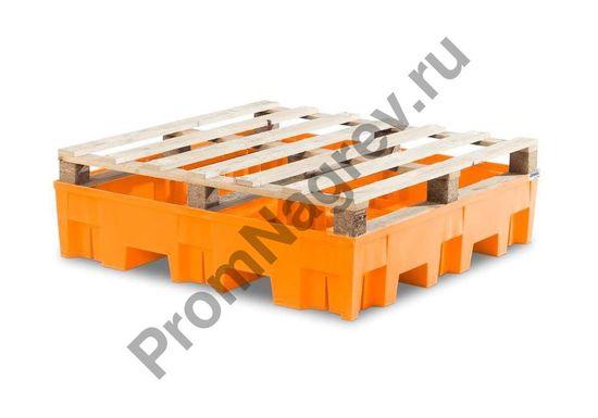 Базовый поддон в котором можно разместить 4 бочки, пластиковый, на который установили в качестве примера химический паллет.