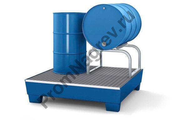Комбинация герметичного стального сточного поддона для локализации протечек и кронштейна под бочку обеспечивает безопасный розлив вещества.