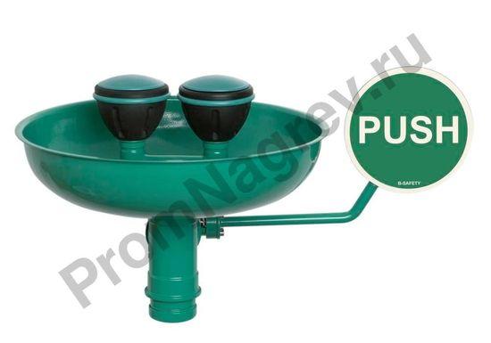 Аварийный фонтан для глаз с 2 душевыми насадками и поддоном из нержавеющей стали, настенный монтаж, BR 300 085
