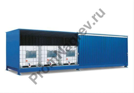 Контейнер-склад, в котором можно разместить до 20 бочек  или 6 еврокубов
