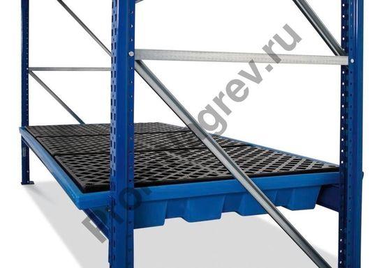Полиэтиленовый поддон с настилом в виде пластиковой решетки, подходящий для стеллажей шириной 1800 мм.