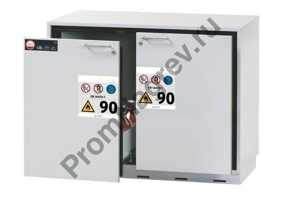 Шкаф для легковоспламеняющихся веществ, два ящика-поддона, высота 800 мм.