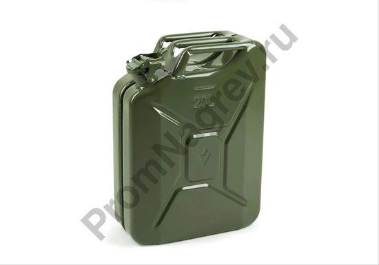 Взрывобезопасная стальная канистра для топлива с допуском ООН, объем 20 литров