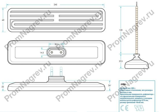 Чертеж промышленного ИК нагревательного элемента FFEH 250 - 800 Вт, 245x60x37,5 мм