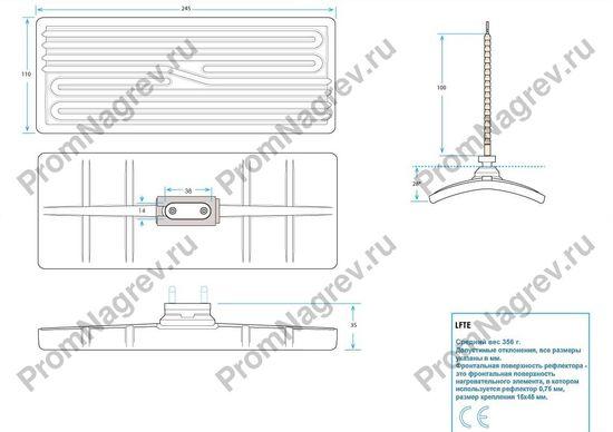 Чертеж инфракрасного нагревательного элемента керамического вогнутого LFTE 1000 Вт и 1500 Вт, 245x110x38,5 мм