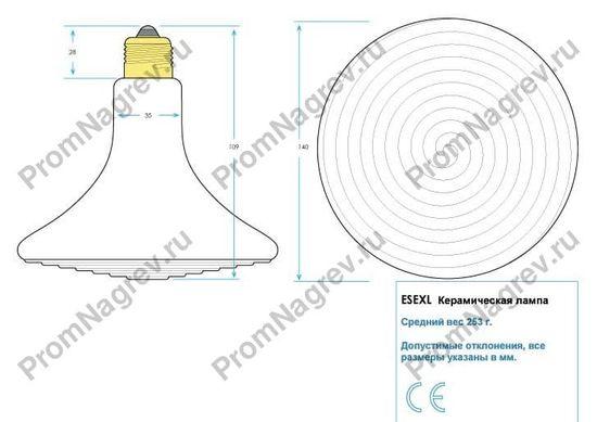 ИК лампа ESEXL 300