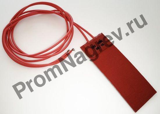 Плоский силиконовый нагревательный элемент 30x80 мм, 12 Вт/12 В, провод 60 мм