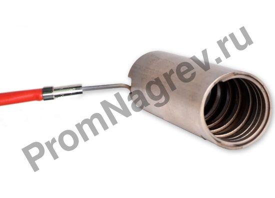 Спиральный нагреватель для ГКС Hotcoil в рефлектирующей трубке 2,2*4,2 мм; 230 В/620 Вт; термопара J; навит на диаметр 16 мм, длину 80 мм