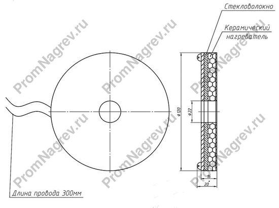 Круглый плоский керамический тэн в корпусе из нержавеющей стали, диаметр 120 мм 650 Вт 230 В с отверстием под термопару эскиз