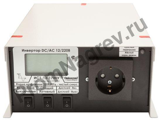 ИС1-12-1700У инвертор, преобразователь напряжения DC/AC, 12В/220В, 1700Вт