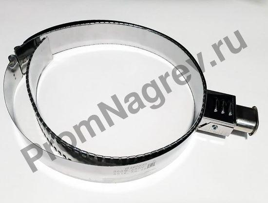 Нагреватель миканитовый хомутовый 500 Вт/230 В, диаметр 260 мм, ширина 40 мм