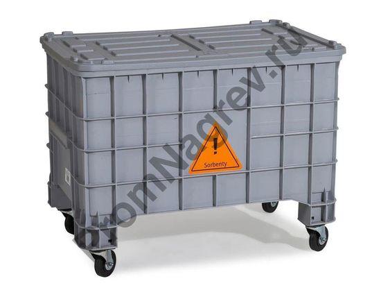 Готовый и упакованный набор сорбентов и всего необходимого для ликвидации аварий.