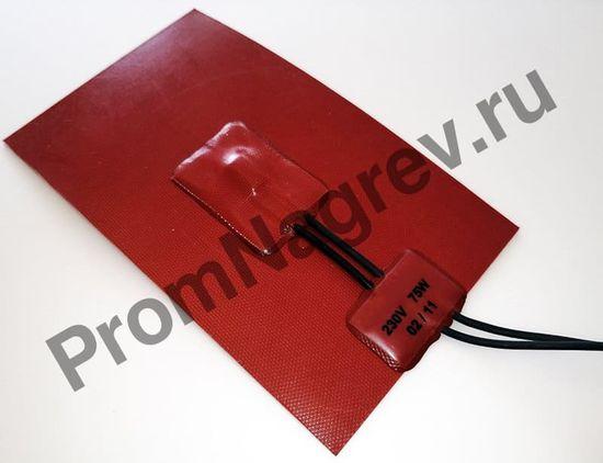 Плоский гибкий силиконовый нагреватель 90x150 мм, 75 Вт/230 В