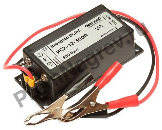ИС2-12-300П инвертор, преобразователь напряжения DC/AC,12В/220В, 300Вт