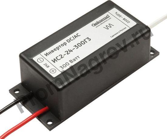 ИС2-24-300Г3 инвертор, преобразователь напряжения DC/AC, 24В/220В, 300Вт