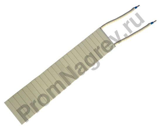 Керамический ленточный тэн из наборной керамики 275*65 мм 1000 Вт/230 В