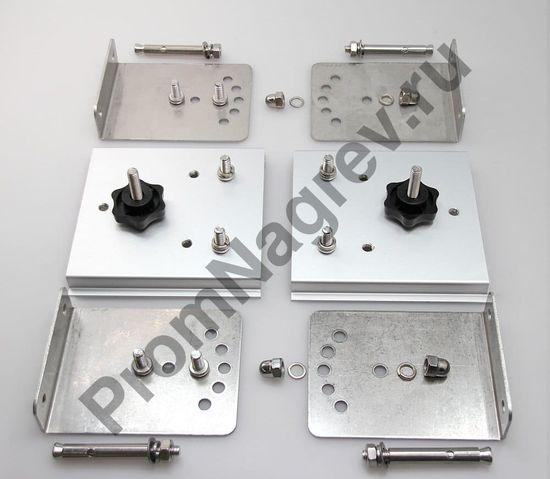 Крепёжные элементы для инфракрасного нагревателя FS-2600