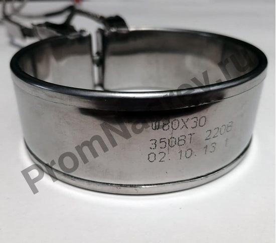 Кольцевой миканитовый нагреватель 80 x 30 мм, 350 Вт/ 220 В, термостойкий провод в метоплетке 1000 мм