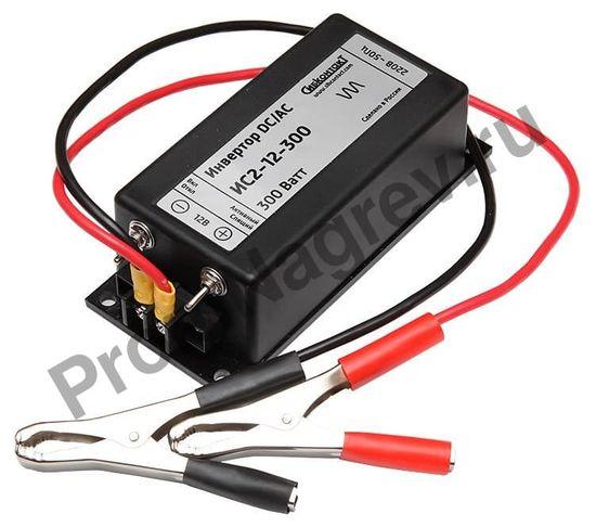 ИС2-12-300 инвертор, преобразователь напряжения DC/AC, 12В/220В, 300Вт