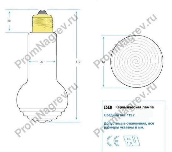 Чертеж инфракрасной лампы для террариума 60 Вт, ø 65x140 мм