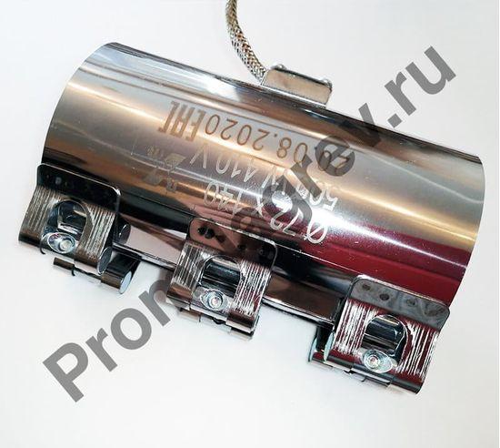 Нагреватель кольцевой миканитовый 72 x 140 мм, мощность 500 Вт, напряжение 410 В