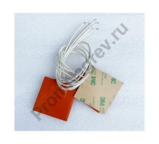 Плоский силиконовый нагреватель 50x50 мм, 15 Вт/24 В, провод 300 мм